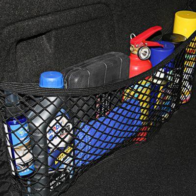 Dacia - Plasa pentru portbagaj