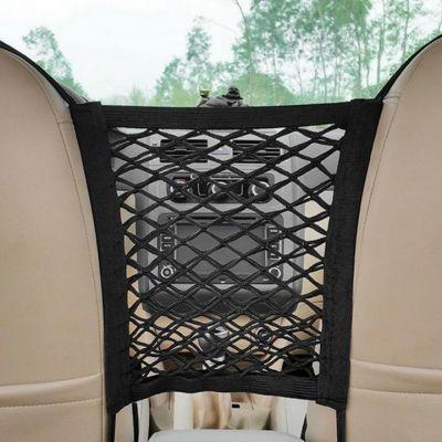 Plasa pentru stocare - intre scaunele fata