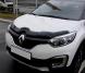Renault Captur (2013-) - Deflector de capota
